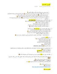 كورس_تصميم_(2).pdf