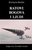 Sitchin - Rat Bogova i ljudi.pdf