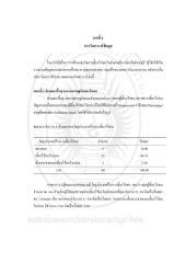 thesis-35-file08-2015-09-17-10-21-17.pdf