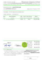 ใบเสนอราคา_งานภูมิทัศน์29-3-56.xls