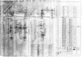 ARL-311BC1-02PW.pdf