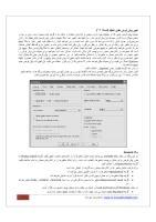 trancform in  spss.pdf
